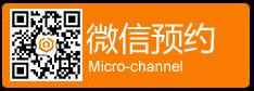 微信预约重庆吉恒格雅暖通设备有限公司公司搬家车辆